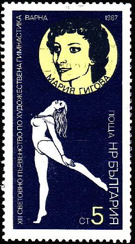 bulgarie0001.JPG