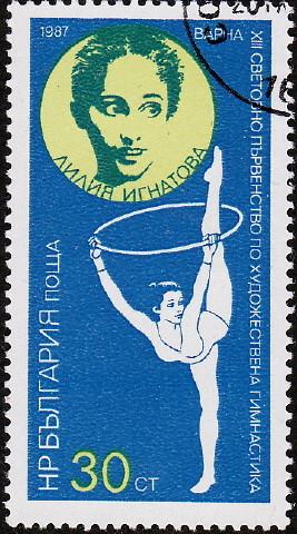 bulgarie0001_5.JPG