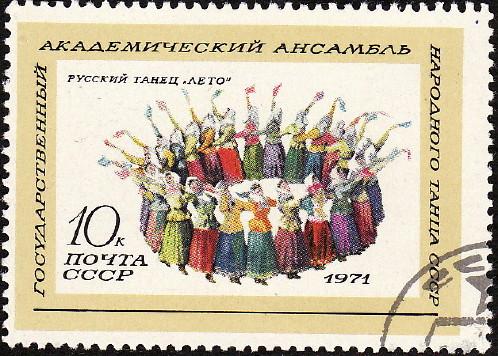 cccp_1971_50001.JPG