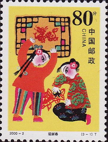 china2002_1.jpg