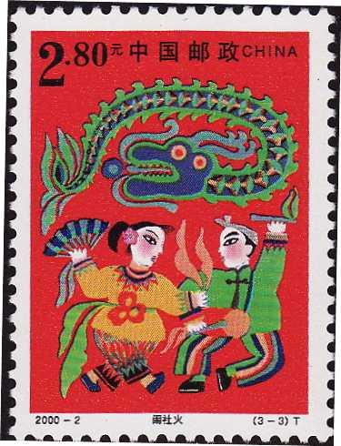 china2002_3.jpg