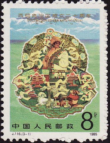 china_19850001.JPG