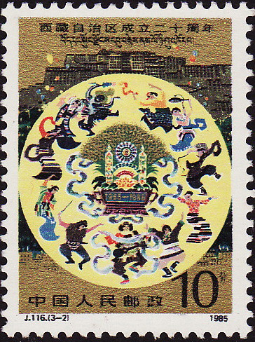 china_19850001_2.JPG