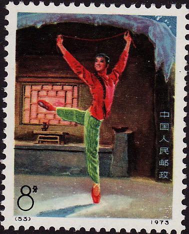 china_ballet0001.JPG