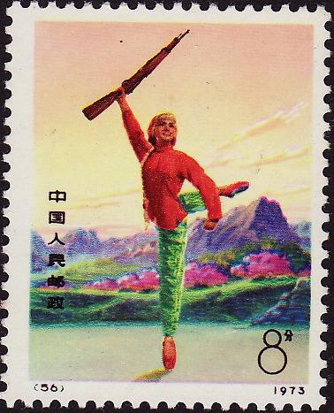 china_ballet0001_4.JPG
