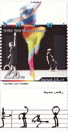 israel0001_4.JPG