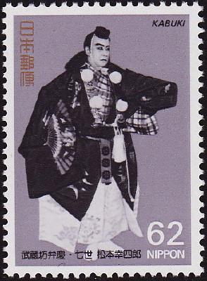kabuki0001_3.JPG