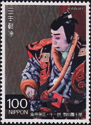 kabuki0001_4.JPG