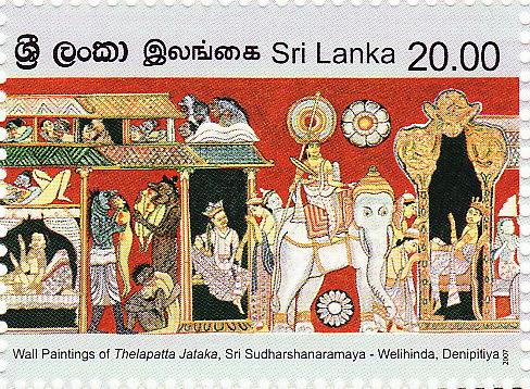 srilanka0001_4.JPG