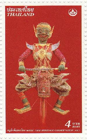 thai0001_3.JPG