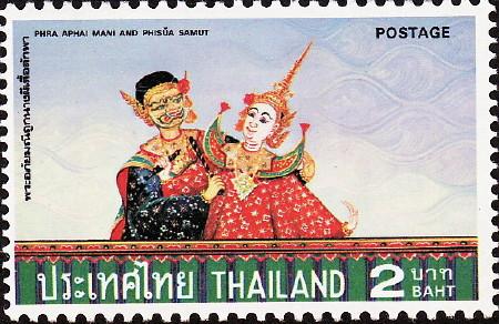 thailand0001_2.JPG