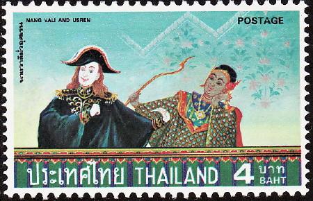 thailand0001_4.JPG