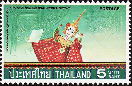 thailand0001_5.JPG