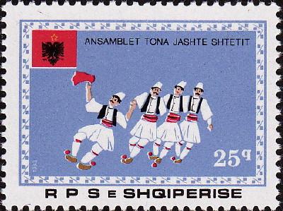 albania0001.JPG