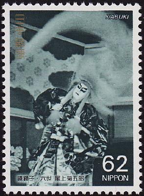 kabuki0001.JPG