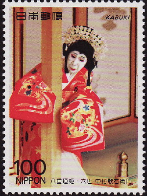 kabuki0001_2.JPG