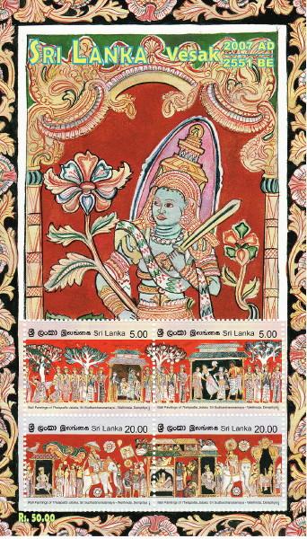 srilanka0001_5.JPG